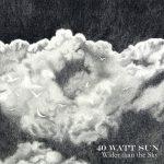 5-40-watt-sun